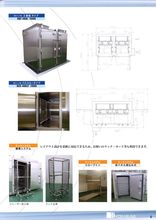 Japanese Industrial the effective technology freezer No dropping and keeping high quality freezing system 3D freezer