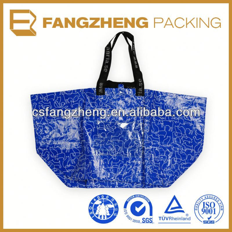 Custom color printing cheap plastic bag supplier wholesale zebra print shopping bags
