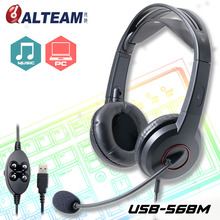 Computer products and accessories best call center usb headset
