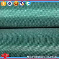 Best sale 1680 denier polyester fabric