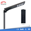 New design 12V 80W all in one solar street light with remote control solar outdoor lighting