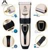 Adjustable Functions Dog Hair Clipper Pet