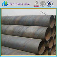 Hi-Q stainless steel seamless pipe & 304 stainless steel pipe & carbon steel pipe fitting for sale