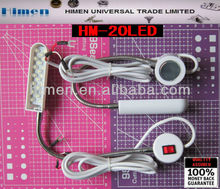 adjustable sewing machine led light with magnet bottom