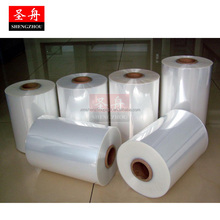 Polyolefin POF Shrink Film