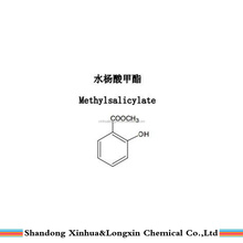 Chemical company pharmaceuticals raw material of methyl salicylate oil