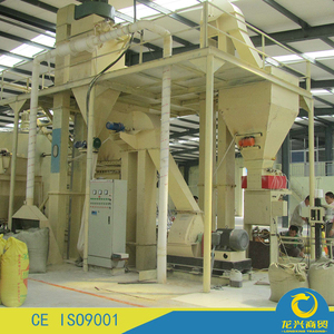 Poultry pellet production line animal feed processing machine for cow pig chicken