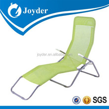2015 Hot Sell PVC fabric kids portable luxury outdoor chaise folding beach lounge chair