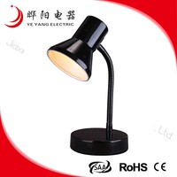 Classical Black Max 25w Metal Table Touch Lamp For Readig