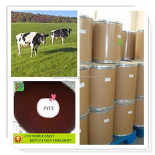 cow breeding farm disinfectant raw material povidone iodine powder