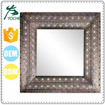 Metal Craft Square Pierced Mirror in Silver