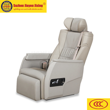 Electric auto seat car seat for MPV VAN JYJX-034