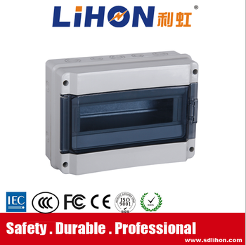 High quality electrical distribution box IP65