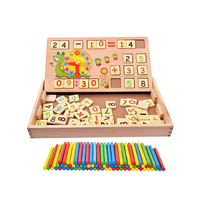 FQ brand wholesale Top sale new toy Mathematical arithmetic set baby interesting education kid wooden game kids educational toy