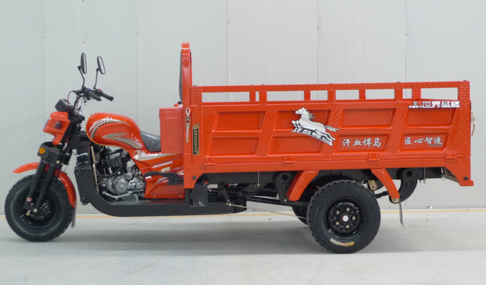 electric start diesel engine van tipper cargo tricycle