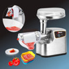 Wholesale meat grinder chopper gear/industry commercial meat chopper for sale