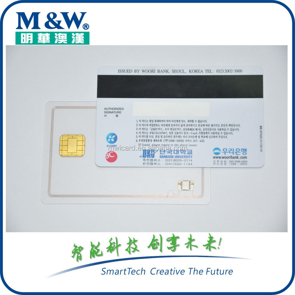 RFID EM4100 and magnetic card