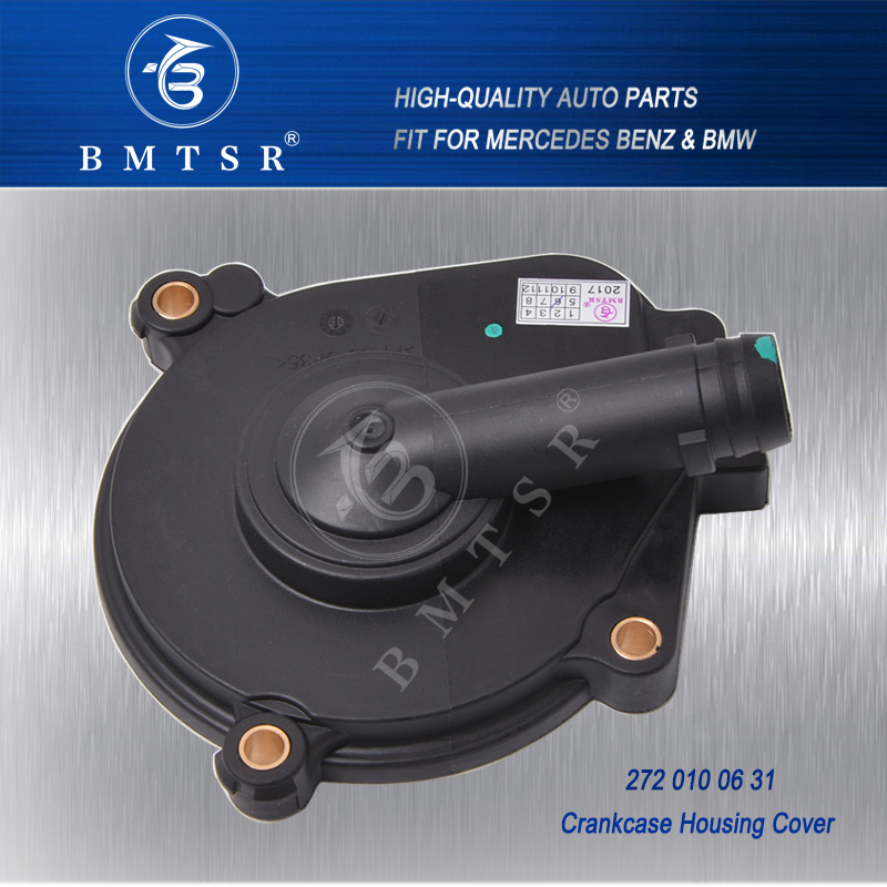 Engine PCV Crank Crankcase Vent Valve Breather Cover For Mercedes 2720100631