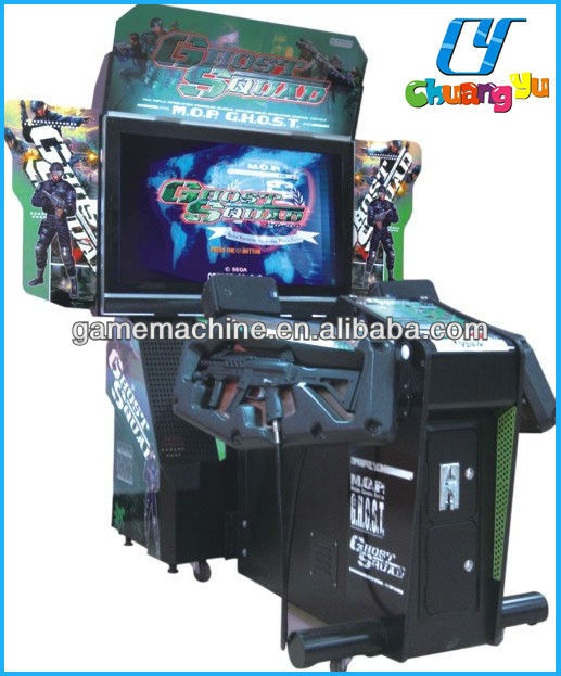 Ghost squad- arcade video shooting gun game machine-CY-SM006-1