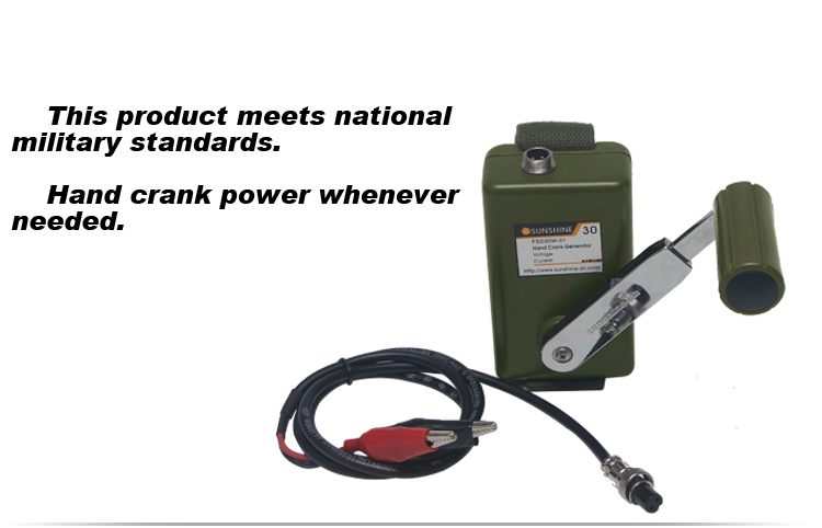 FSD30W military standard water proof/dust proof/drop protection hand crank generator for emergency power generation and supply
