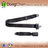 price of simple two point bus /baby seat safety belt