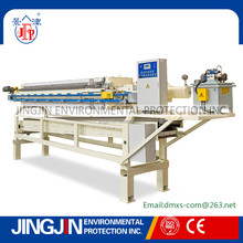 automatic new technology filter press for food industry ---corn starch/beer filtration
