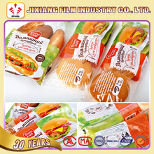 Best Manufacturers Reusable CPP Printed packaging plastic bread bag for bakery