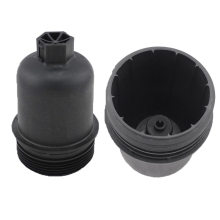 Auto Engine Oil Filter Housing Cap Oil Cooler