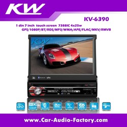 "7"" Hd Touch Single 1 Din In Dash Car Bluetooth Stereo Radio Mp3 Ipocd Dvd Player"