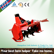 mini farm machinery 2015 new style rotavator/rotary tiller