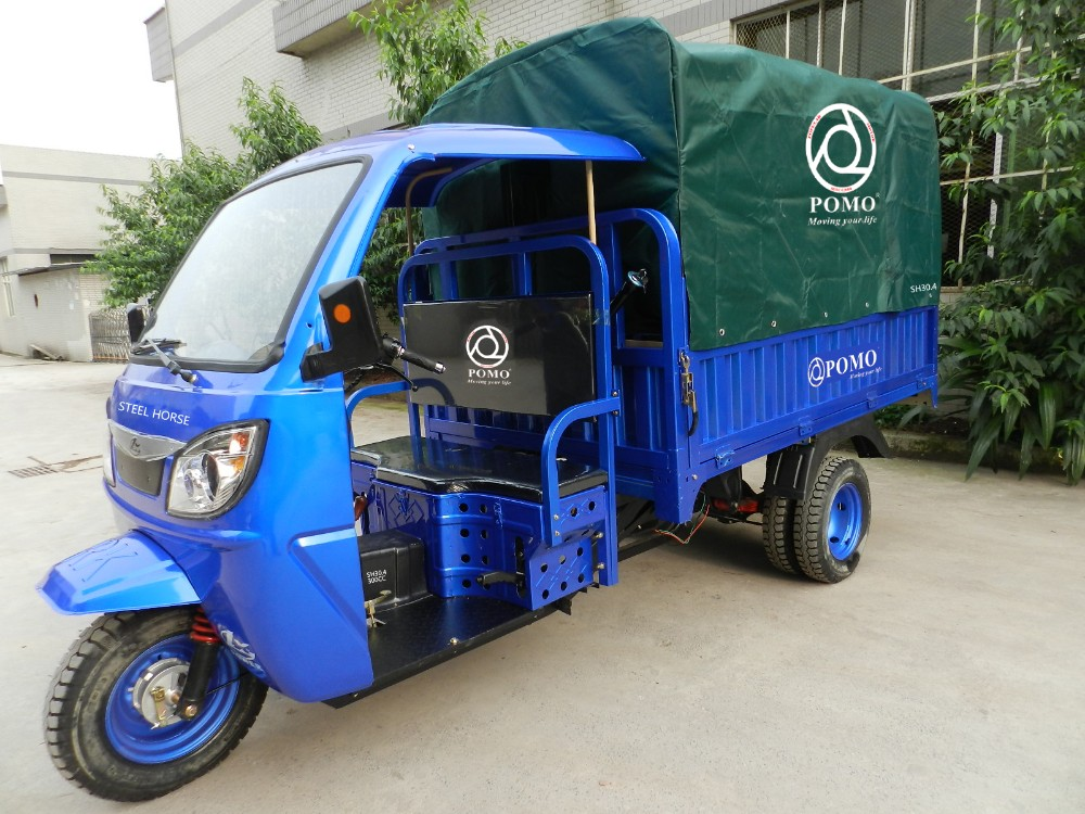 2016 HOT Agriculture Farming Cargo Tricycle to Transport, 300CC Water cool 5 Wheel Adult Trike