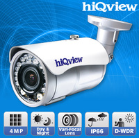 HIQ-6487 4-Megapixel Outdoor Weather Proof Bullet IP Camera