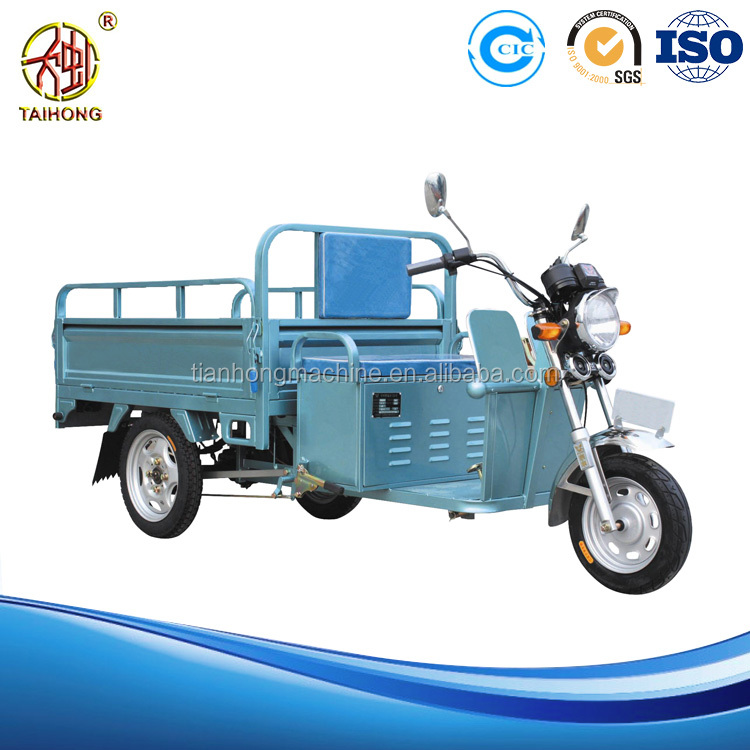 Best wholesale websites three wheel electric motor tricycle made in china alibaba