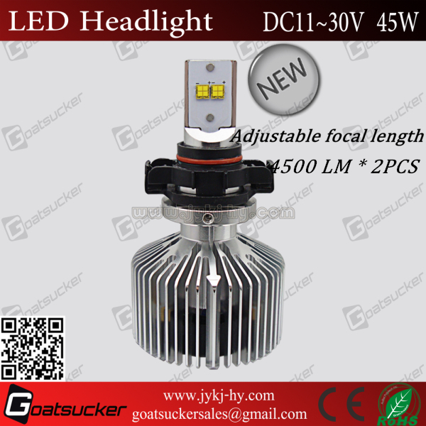 New Design!! Super Brightness 4500LM freightliner century headlight lamps
