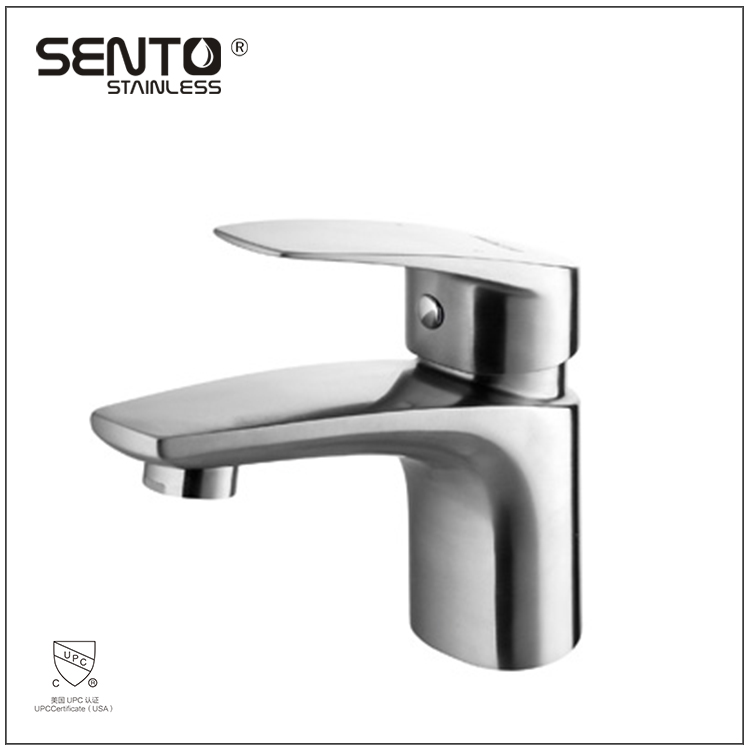 Basin Faucet Wall Mounted, Basin Faucet Wall Mounted Suppliers and ...