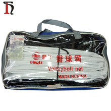 Wholesale prices wire rope Portable duorable custom brand beach volleyball set net