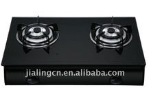 lowest price gas cooker with 2 burners