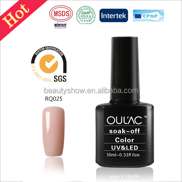 Nail Gel Polish Rubber Base With Color UV Gel Base Coat