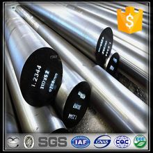 SAE 1020 SAE 1045 SAE 1055 hot rolled carbon steel round bars