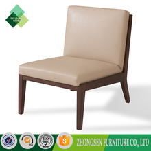 lounge chair,wooden lounge chair,modern lounge chair for sale