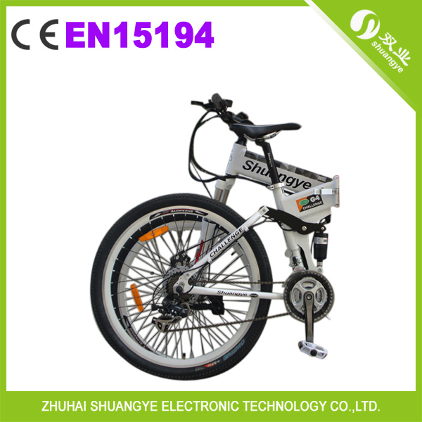 "26"" full suspension electric mountain bike"