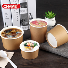 2017 Take Away Paper Soup Bowl / Bottom Price Paper Salad Bowl / Recycled Kraft Paper Bowl for Hot Food