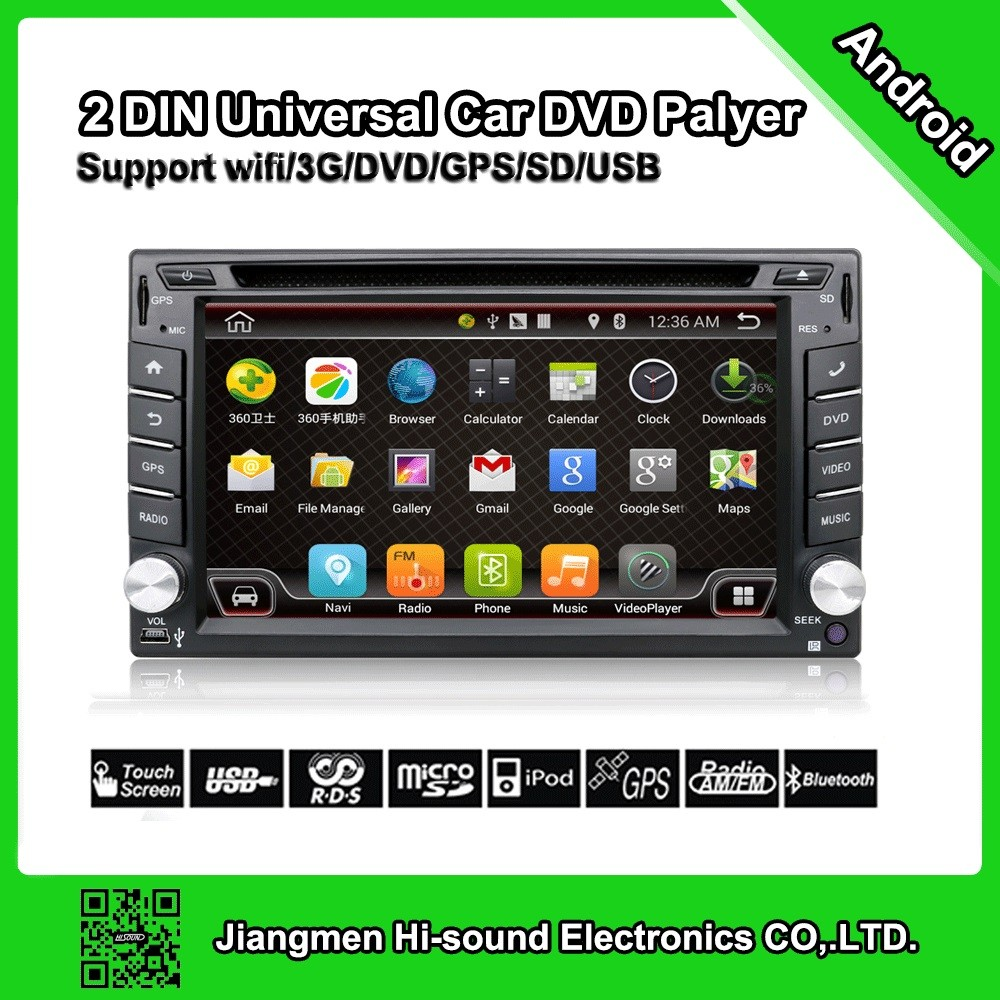 Cheap price 6.2inch HD touch screen android double din with GPS BT DVD 1080P