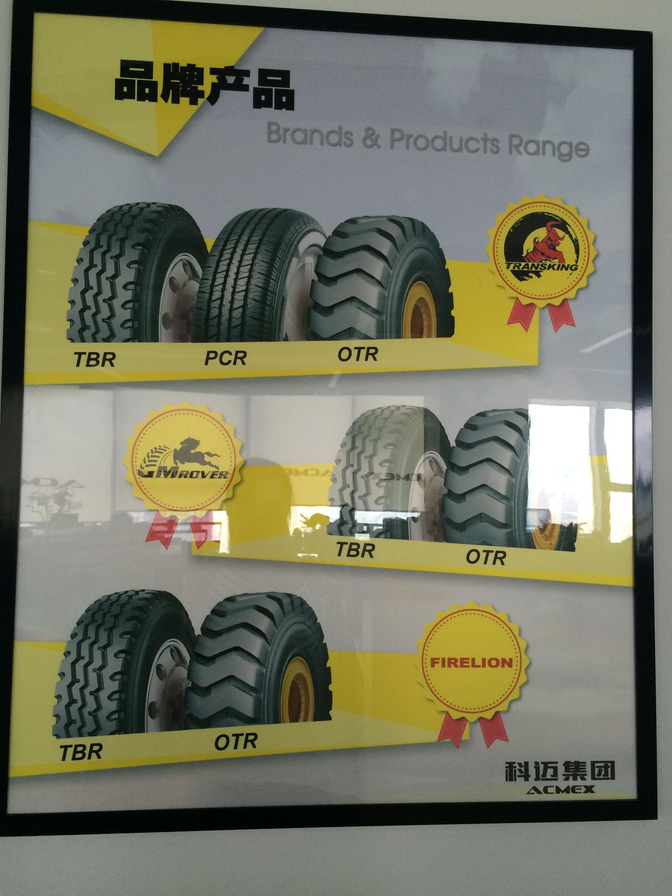 COCREA truck tire 11R24.5 for America market