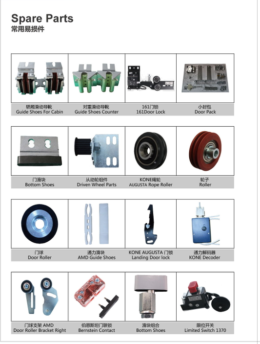 Lift elevator parts driving cable