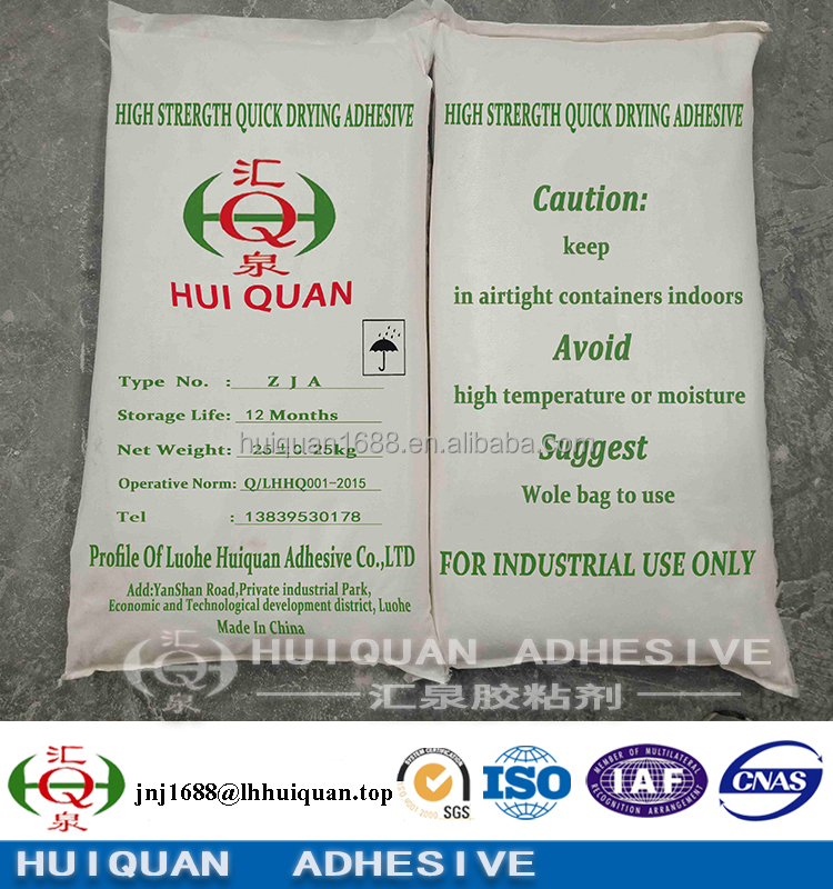 Special adhesive for automatic and semi-automatic laminators
