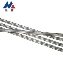 Newest Galvanized Steel Wire Pc Strand Rope