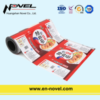 High Barrier Plastic Roll Film for Prepared Food