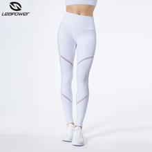 2017 New Custom polyester spandex plain yoga pants female fitness active wear women sports leggings