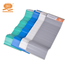 Color lasting and stable Eco-Friendly PVC Corrugated Plastic Roofing Sheets Price